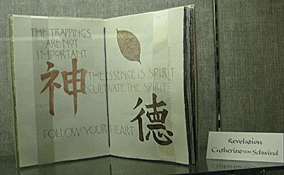 calligraphy and leaf