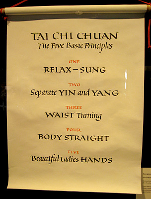 Georgianna Greenwood Tai Chi rules calligraphy