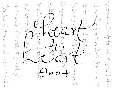 HearttoHeart_2004Cover