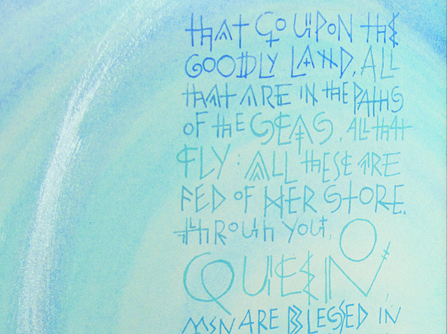 Litanies O Queen detail