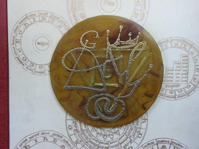 Dali Alchimie Cover Device
