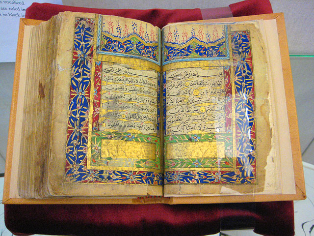 SCU2 013 Sacred Texts Exhibit Illuminated Koran