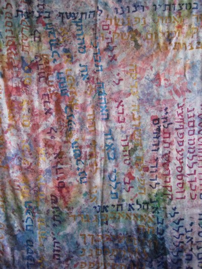 Interfaith_Tallit Wisdom by Stephanie Brown