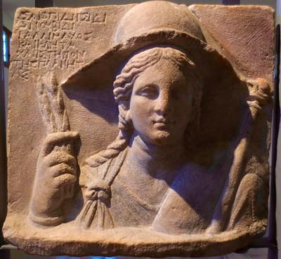 Demeter at Dion museum